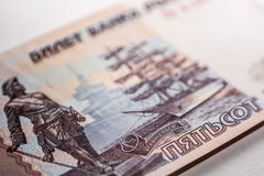 One hundred ruble bill, Peter the first Stock Photos