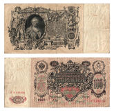 One hundred rubles 1910 Royalty Free Stock Photo