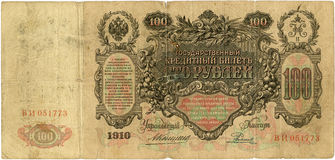 One Hundred Rubles 1910. Scan of old Russian bank-note, with nice patterns.  Elements for your design and collages Royalty Free Stock Photography