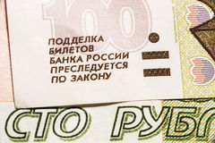 One hundred Russian banknotes Royalty Free Stock Photo