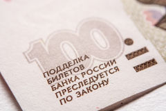 One hundred Russian ruble banknote, close up royalty free stock image