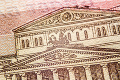 One hundred Russian ruble banknote, close up Stock Images