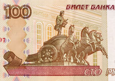 One hundred russian rubles fragment with Bolshoi T Royalty Free Stock Images