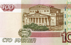 One hundred russian rubles fragment with Bolshoi T Stock Image