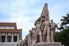 Monument of the working class of China on Tian`an men square royalty free stock photos