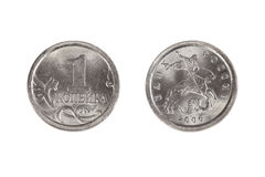 One kopeck Royalty Free Stock Photos