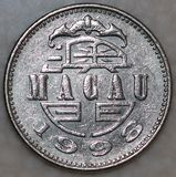 One Macau Pataca Coin Royalty Free Stock Images