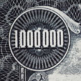 One million dollar note. Macro closeup of a one million dollar note vector illustration