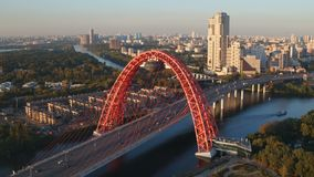 The picturesque bridge in Moscow