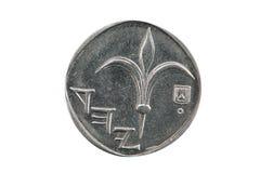 One new Israeli shekel Royalty Free Stock Image