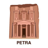 One of New 7 wonders of the world: Petra Stock Photo