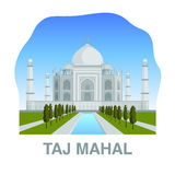 One of New 7 wonders of the world: Taj Mahal Stock Photography