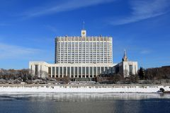 Government House of the Russian Federation on Krasnopresnenskaya Embankment in Moscow on a bright winter day stock photo