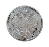 One rouble. One russian silver rouble of 1898 year Royalty Free Stock Photography