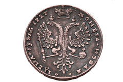 One rouble coin of 1727 years. Russian one rouble coin of 1727 years. The Ekaterina First portrait on one side, and two headed eagles with crown on the other Royalty Free Stock Image