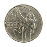 One ruble Stock Images