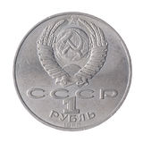 One ruble USSR Stock Image