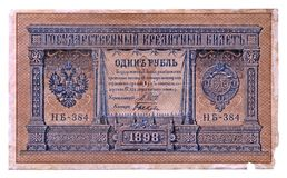 Tsarist Russia, one ruble vintage banknote bill isolated on white, circa 1898, Stock Photos