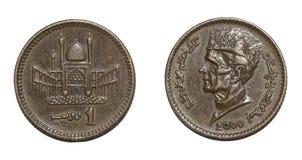 One Rupee Coin of Pakisatan Stock Image