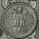 One rupee Royalty Free Stock Photo