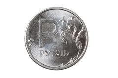 One russian ruble coin Stock Images
