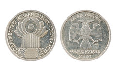 One russian ruble coin Stock Photos