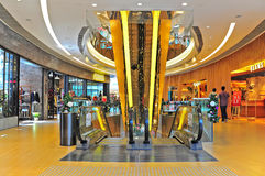 The one shopping mall, hong kong Royalty Free Stock Images