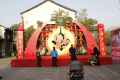 One sunny day of Yuehe Old Street(Jiaxing,zhejiang,china) Royalty Free Stock Photos