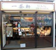 One tea house in hong kong Stock Photos