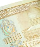 One Thousand Rial Banknote Royalty Free Stock Photo