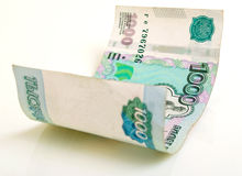 One thousand rubles. Stock Image