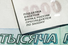 One thousand Russian banknotes Stock Photography