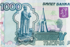 One thousand russian rubles fragment with Yaroslav Royalty Free Stock Photos
