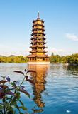 One of the Twin Pagodas in Guilin Royalty Free Stock Image