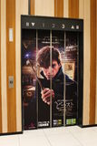 One of two elevators carrying an advertisement for Fantastic Beasts and Where to Find Them Stock Images