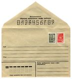 One vintage soviet russian envelope isolated, Stock Photos