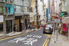 One-way street in Hong Kong Stock Photography