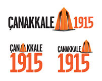 One world war Gallipoli - Canakkale 1915 Turkey. Canakkale Anıt Royalty Free Stock Photo