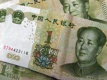 One Yuan. CHINESE MONEY, One Yuan, Mao Tse Thung, China Royalty Free Stock Images