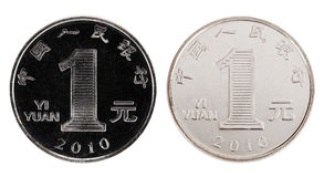 One yuan 2010 coin chinese money Stock Photography