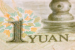 One Yuan. Detail of chinese money, one yuan stock photo