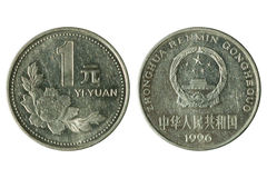 One yuan coin. Chinese one yuan coin was manufactured in 1996 royalty free stock images