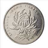 One yuan coin Stock Photography