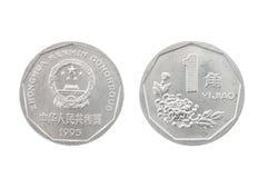 One yuan coin Stock Photos