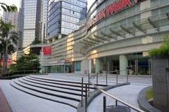 Onelinkwalkwandelgalerij in guangzhoustad, China Royalty-vrije Stock Afbeelding