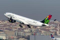 5A-ONH Afriqiyah linie lotnicze Aerobus A330-202 Zdjęcia Royalty Free