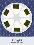 Onigiri illustration. Rice balls. Japanese cuisine Royalty Free Stock Photo