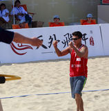oniveros,mexico beach volleyball player Stock Photography