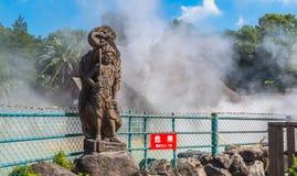 Oniyama Jigoku或妖怪山地狱在别府,大分,日本 免版税库存图片
