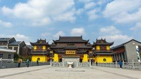 Onlangs gebouwd Zhongxin-Park stock afbeeldingen
